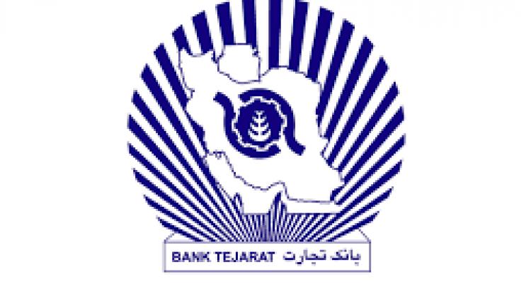 طرح آنی بانک تجارت ویژه پزشکان