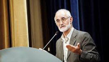 رئیس جدید شورای عالی نظام پزشکی انتخاب شد